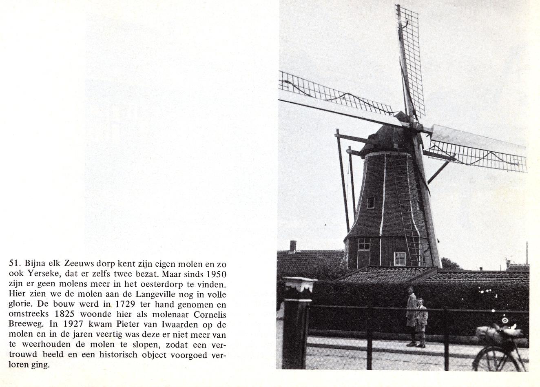 Sint Anna - Postkaart 1