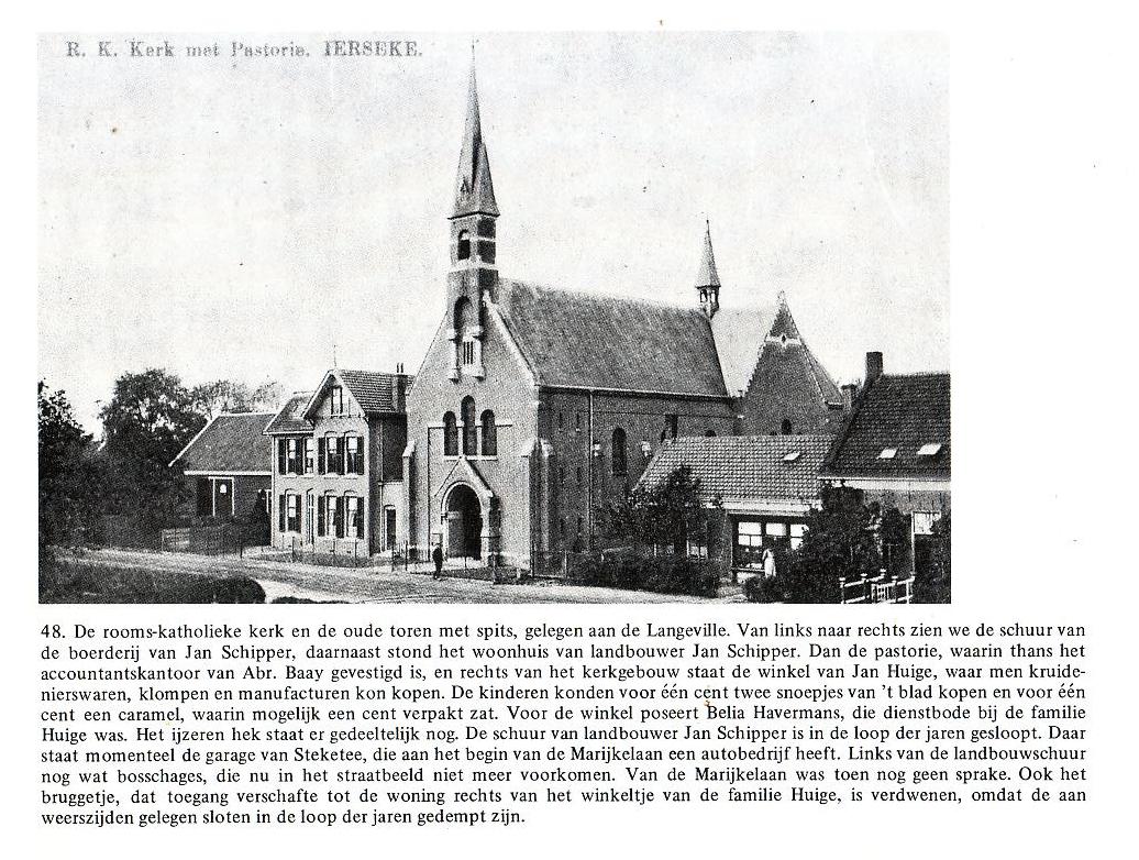 Sint Anna - Postkaart 2